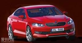 斯柯达将推明锐Coupe版 2014年3月发布