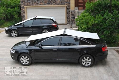 遮阳伞,车辆也需要这样的遮阳用品:遮阳板可阻挡强光,且容易携高清图片