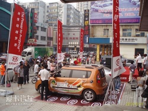 起亚的车型总体来说比较迎合年轻人的喜好,无论是外形还是高清图片