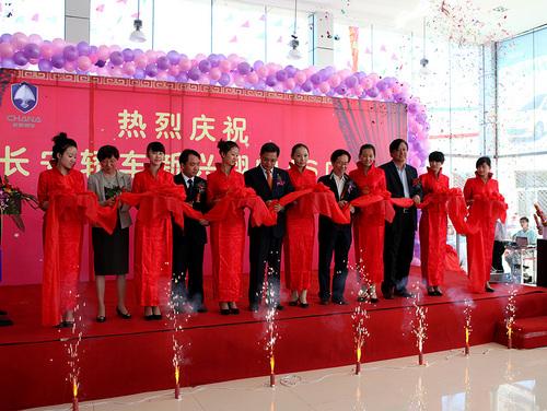 北京新兴翔悦长安轿车4S店的隆重开业标志着长安轿车全新销售服务高清图片