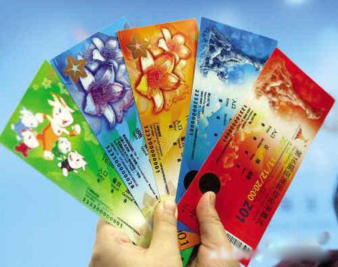 免费时间 亚运会身份卡持有者免费乘车服务时间是11月7日...