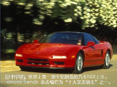 1990年,在推出nsx时,acura徽章第一次出现在车辆上.它在设高清图片