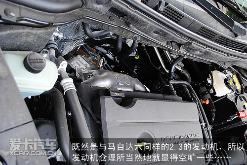 马自达8 高清图片