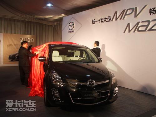 马自达8作为马自达国内生产的第一款大型mpv,其价格21.98万-高清图片