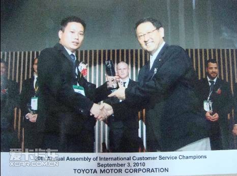 ...生的亲自表彰,为安利捷集团以及武汉安利捷丰田取得了殊荣.