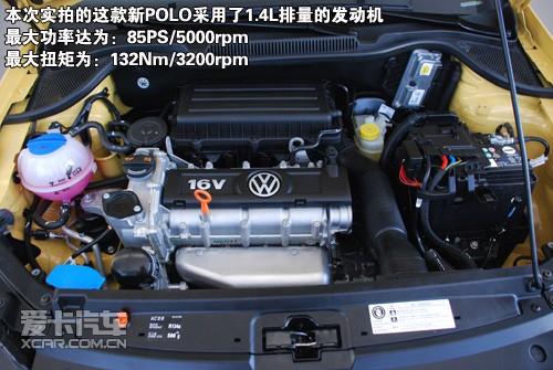 6 ea111系列发动机,该系列发动机技术先进,拥有低速高扭等优势特征,全