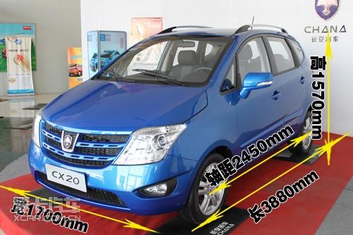 呼和浩特长安汽车CX20 新车到店实拍高清图片