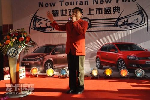 [口技表演]-上海大众铜盘店 全新polo福州正式上市