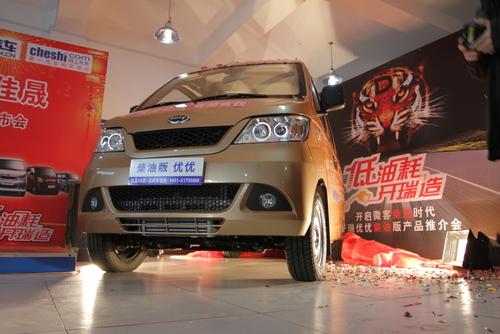 开瑞--开启美好生活!   开瑞   优雅   --中国首款前轮驱动微高清图片