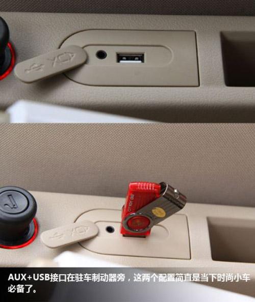 尚城市小车上海汽车MG3高清图片
