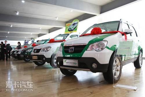 杭州新能源汽车展销中心正式扬帆起航高清图片