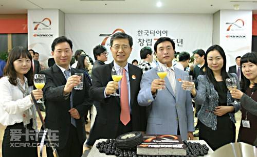 韩泰举行70周年庆典