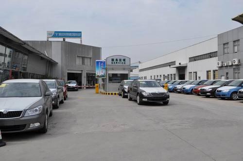 广东广物骏达汽车贸易有限公司高清图片