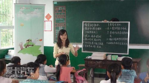 2010年志愿者授课中