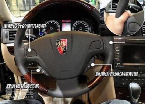 品味近距汽车离v近距新一代荣威750_爱卡内涵迈凯伦p1最贵图片