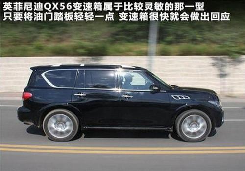 新款英菲尼迪qx56多少钱英菲尼迪qx56北京售价 高清图片