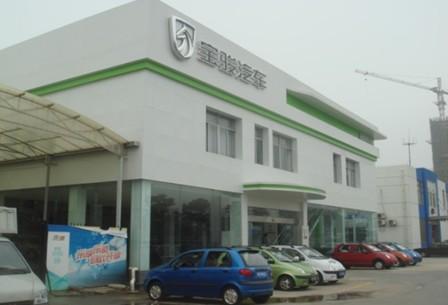 乐驰升级店 苏州宝骏4s店骏工即将开业