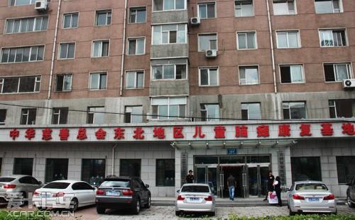 长春市儿童医院地址