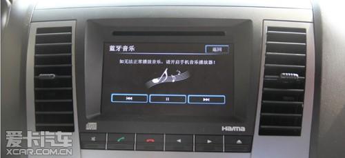蓝牙音乐界面_【图】蓝牙音乐播放界面影碟播放界面阿科达