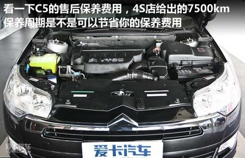 东风雪铁龙c5车主回访调查高清图片