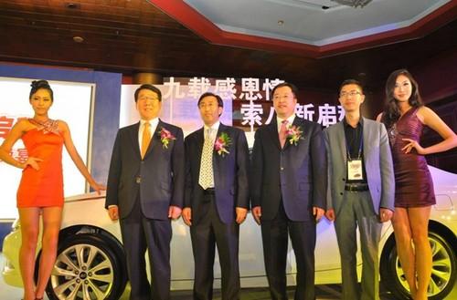 北京现代第300万辆汽车--第八代索纳塔高清图片