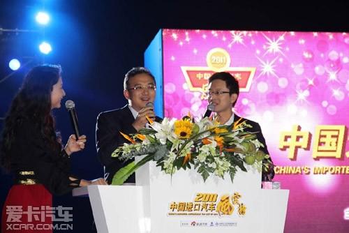 神马狂享 mazda5荣膺2011年度mpv车型奖 高清图片