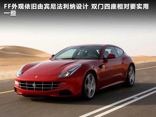 法拉利 北京 跑车/四轮发力才是王道4款四驱超级跑车盘点...
