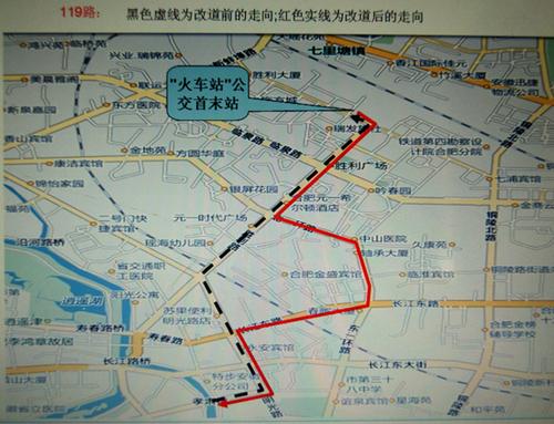 合肥111等3条公交线路近日将调整走向