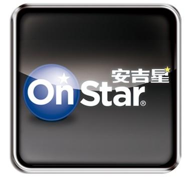 为了让钟爱爱唯欧的准车主获得最大的实惠,   上海通用雪佛高清图片