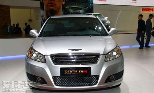 北京车展展出的瑞麒g3 高清图片