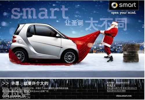 奔驰smart 高清图片