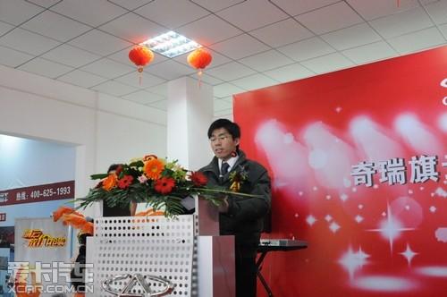 奇瑞汽车车友会和武汉各大主流媒体也前来捧场,爆棚的人气让高清图片