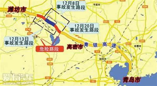"""""""在淄博往青岛方向的高速"""