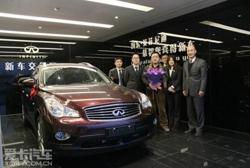 南通润东英菲尼迪汽车销售服务有限公司高清图片