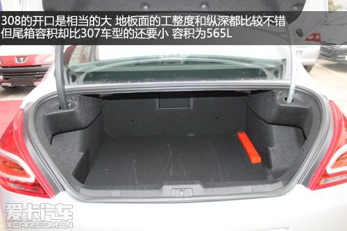 308的内饰及空间动力 _爱卡汽车