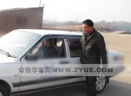 上海:奈何考取教练员从业资格证