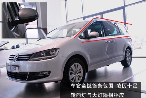 汽车转向灯控制电路设计