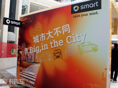 smart,莅临李家村万代smart展台的客户,均有smart精美礼品赠高清图片