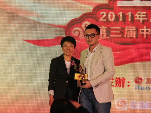 2011金凤凰年度车颁奖典礼精彩集锦
