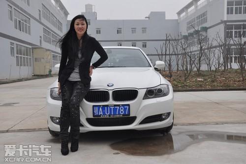 香车美女最fashion 专访宝马3系车主