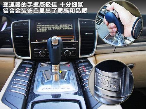 保时捷panamera报价 武汉保时捷轿跑车最新价格 高清图片