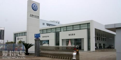 赣州同益荣获上海大众汽车五星级经销商