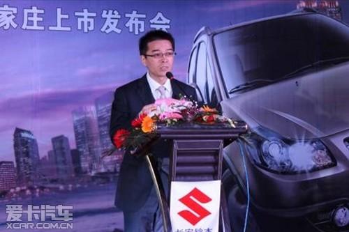 此次长安铃木天语sx4锐骑为消费者带来了四款车型:1