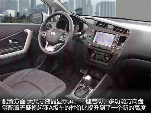 全新车占主导 现代起亚2012年将推9款新车 -起亚