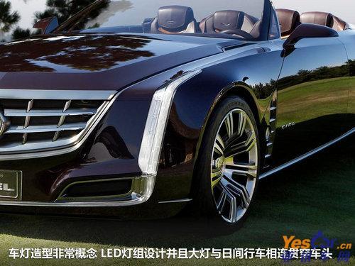 凯迪拉克ciel概念车侧面线条非常圆滑,并且随处突显概念车的高清图片