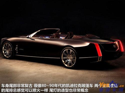 凯迪拉克ciel概念车车身尾部非常复古,很像80~90年代的凯迪高清图片