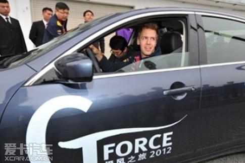 英菲尼迪全球品牌代言人及2012 赛季g-force 极风之旅形象大高清图片