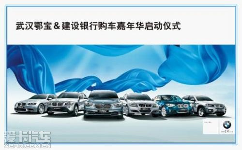 作为世界上最悠久最豪华的   汽车   品牌之一,BMW以其卓