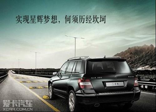 郑州之星梅赛德斯、奔驰二手车置换特惠