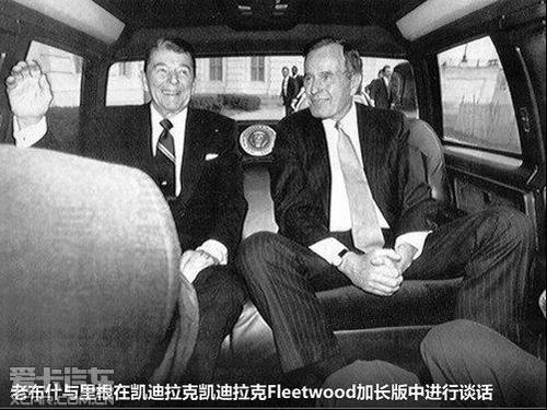 凯迪拉克与布什父子的不解情缘